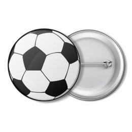 """Значок """"Футбольный мяч"""" - футбол, спорт, чемпионат"""