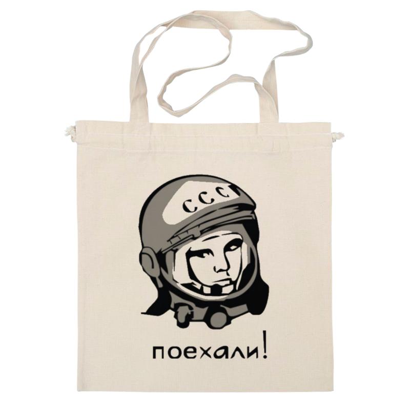 Сумка Printio Гагарин: поехали смешарики малышам поехали кататься