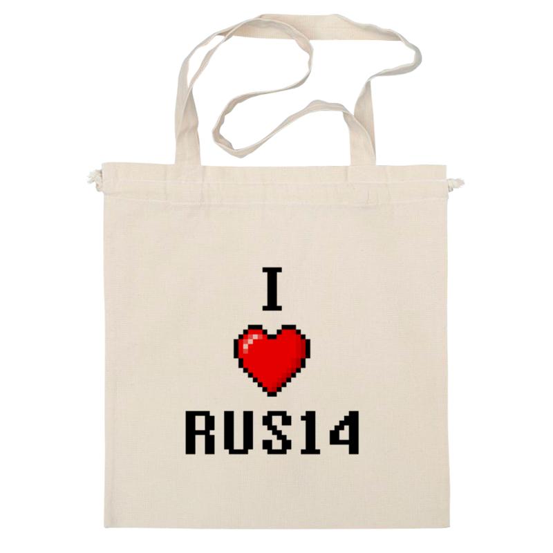 Сумка Printio I love rus14 сумка printio i love you beary much