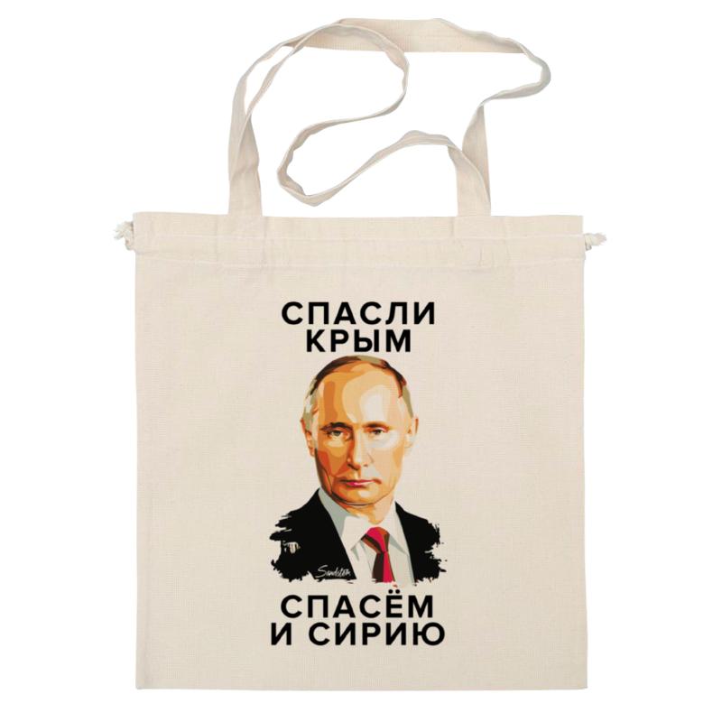 Сумка Printio Сирия 2015 сумка s0289 2015