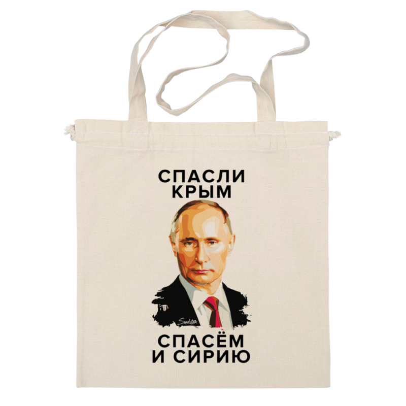 Сумка Printio Сирия 2015 сумка abag 300819 2015