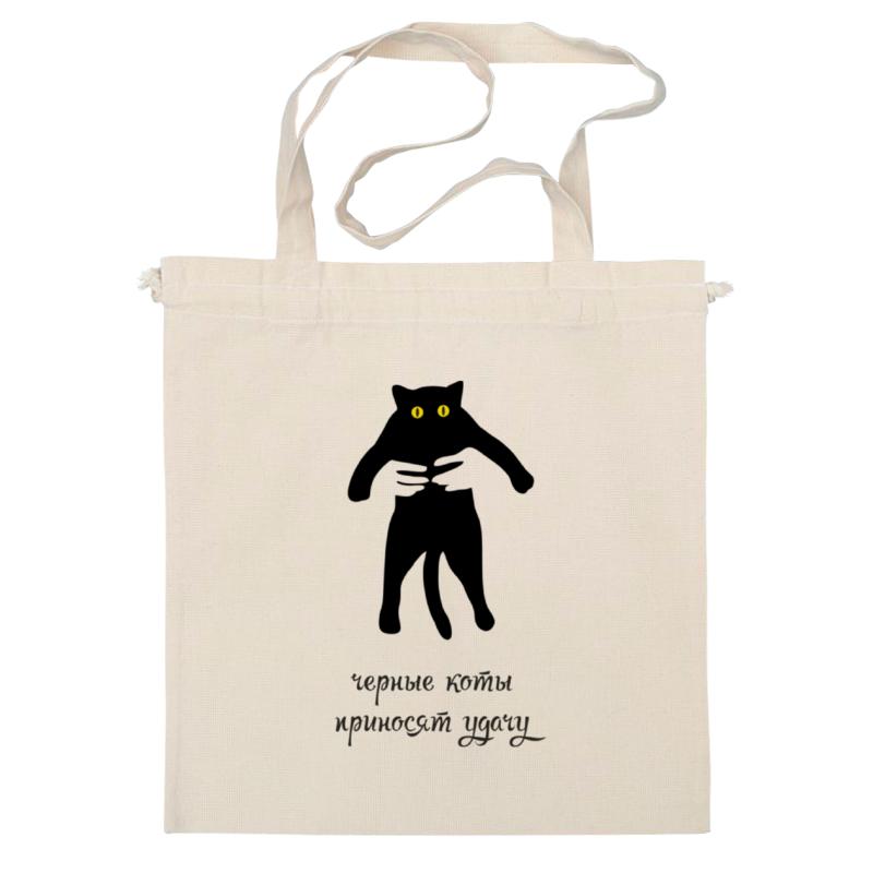 Сумка Printio Черные коты приносят удачу