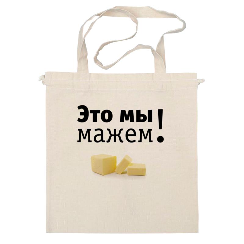 Сумка Printio Это мы мажем! sammons sammons мужской заголовок слой кожи плеча мешок человек сумка досуг сумка 190263 01 черный