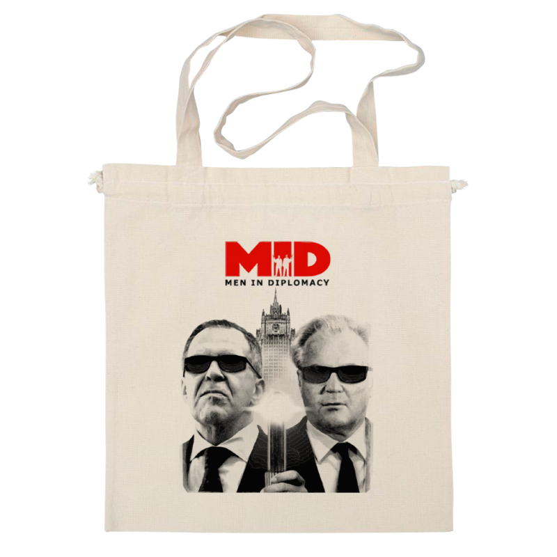 Сумка Printio Mid - men in diplomacy mid