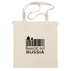 """Сумка """"Made in Russia"""" - русский, россия, russia, путин, made in russia"""