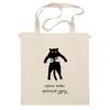 """Сумка """"Черные коты приносят удачу"""" - удача, коты, черная кошка, black cat"""
