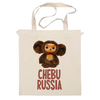 "Сумка ""Cheburussia"" - прикол, россия, russia, чебурашка, cheburussia"