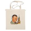 "Сумка ""Гагарин"" - гагарин, космонавт, yuri gagarin, герой советского союза"