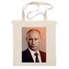 "Сумка ""Путин-Арт"" - россия, путин, президент, кремль, ввп"