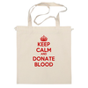 "Сумка ""Keep Calm Art"" - кровь, blood, keep calm, donate, донор"