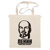 """Сумка """"Ленин: Наша цель близка!"""" - ссср, ленин, история, коммунизм"""