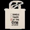"""Сумка """"At The Gym"""" - спорт, бодибилдинг, gym, спортивная, прикольная надпись, спортзал, в зале, зал, для фанатов спортзала"""