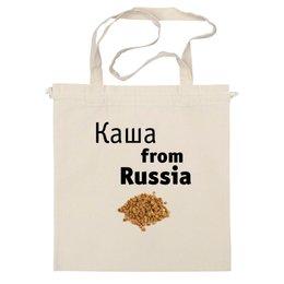 """Сумка """"Каша from Russia"""" - подарок, день рождения, юбилей, контрольная закупка, закупочная"""