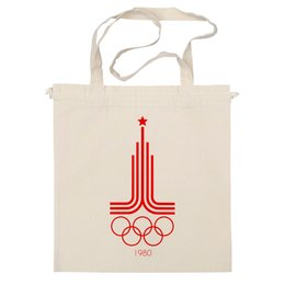 "Сумка ""Олимпиада 80"" - олимпиада 80"