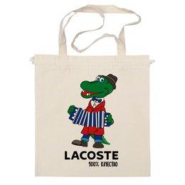 """Сумка """"гена лакост"""" - lacoste, крокодил гена, лакост"""
