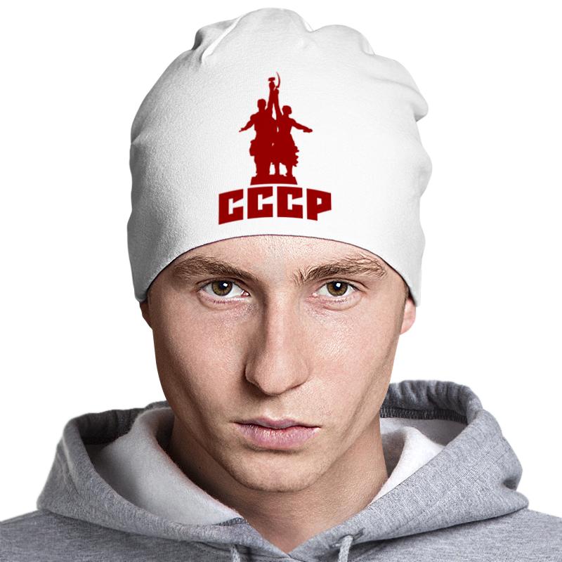 Шапка классическая унисекс Printio Советский союз майка классическая printio советский союз