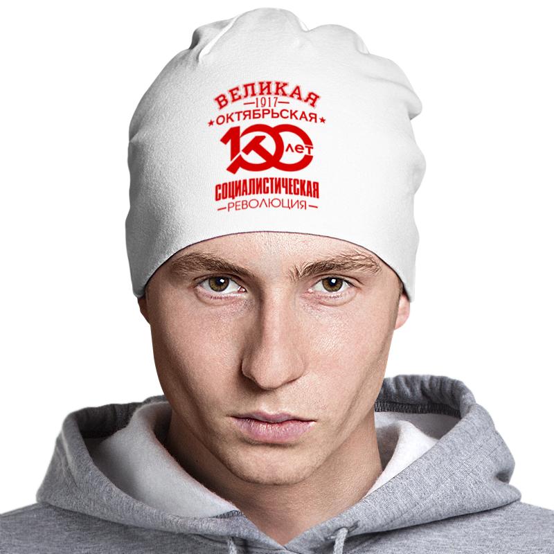 Шапка классическая унисекс Printio Октябрьская революция аванта шапка avanta 990267 белый