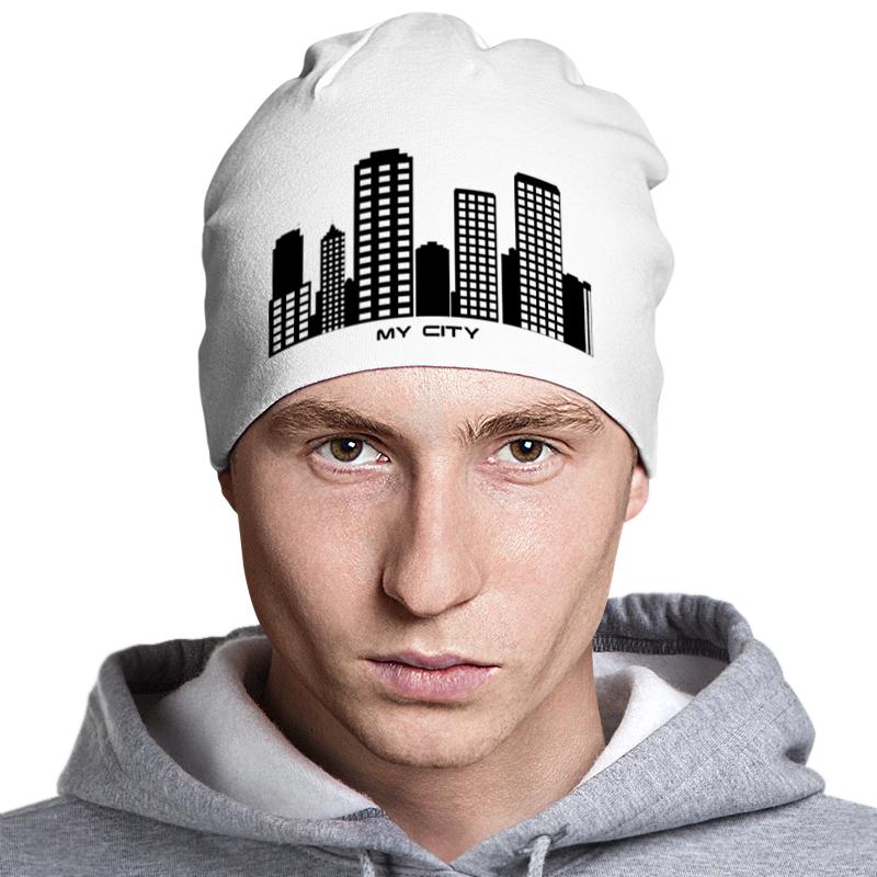 Шапка классическая унисекс Printio Мой город шапка классическая унисекс printio шапка автоград рап город грехов