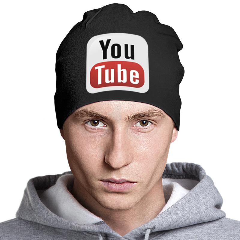 Шапка классическая унисекс Printio Youtube printer youtube
