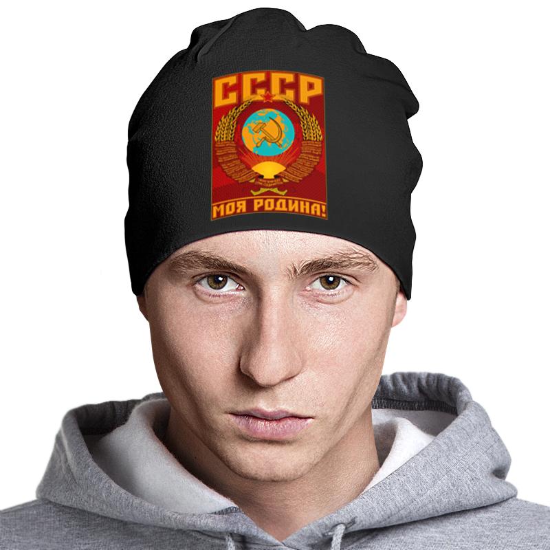 Шапка классическая унисекс Printio Моя родина! шапка классическая унисекс printio скейтборд