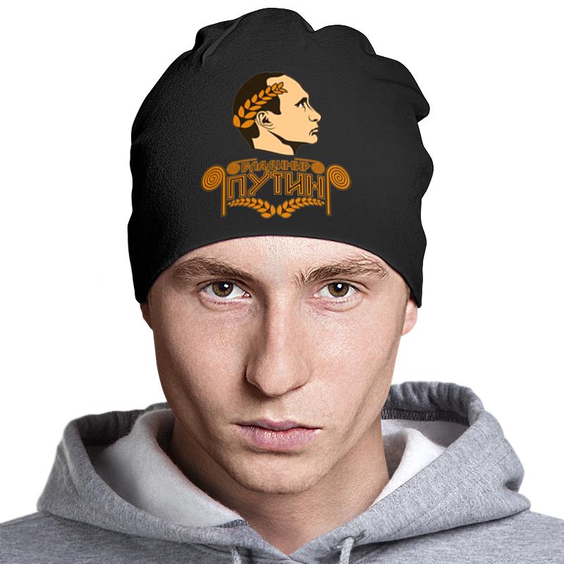 Шапка классическая унисекс Printio Путин (цезарь) шапка классическая унисекс printio fergie