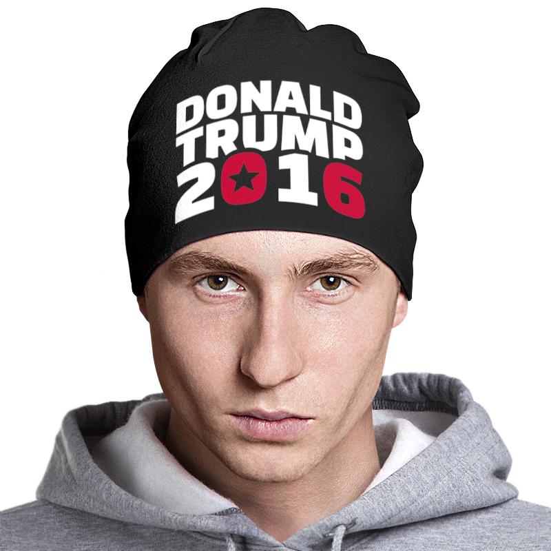 Шапка классическая унисекс Printio Trump 2016 шапка классическая унисекс printio скейтборд