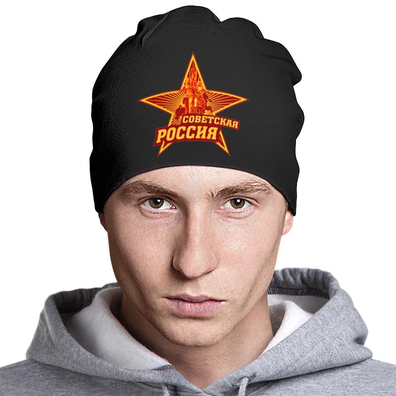 Шапка классическая унисекс Printio Советская россия шапка классическая унисекс printio fergie