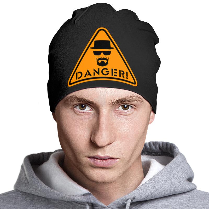 Шапка классическая унисекс Printio Danger! printio шапка классическая унисекс
