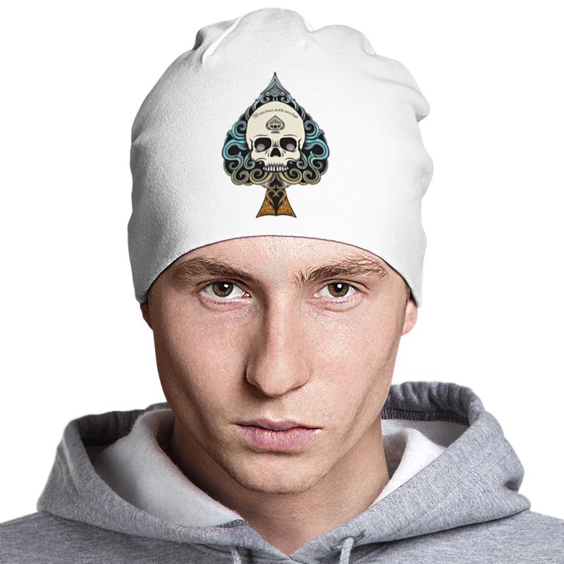 Printio Череп - skull (цветная) цена