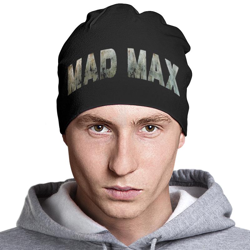 Шапка классическая унисекс Printio Mad max шапка timberland шапки двойные