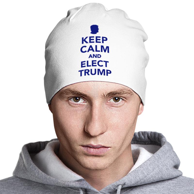 Шапка классическая унисекс Printio Elect trump аванта шапка avanta 990267 белый