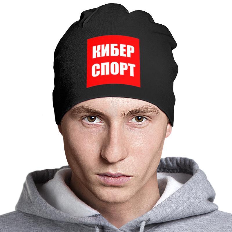 Printio Киберспорт | индустрия шапка классическая унисекс printio zander hat