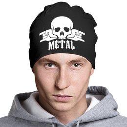 """Шапка классическая унисекс """"Metal"""" - череп, рок, rock, hard, металл"""