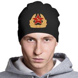 """Шапка классическая унисекс """"Кокарда"""" - россия, ссср, армия, патриот, вежливые люди"""