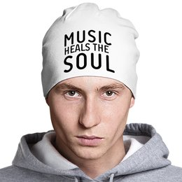 "Шапка классическая унисекс ""Music heals the soul"" - музыка, dj, music, club, клуб"