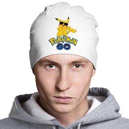 """Шапка классическая унисекс """"Pokemon GO"""" - игра, покемон, пикачу, доллар, pikachu"""