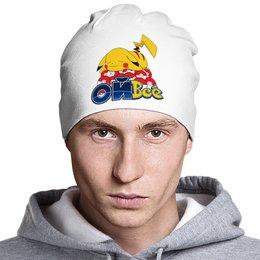 """Шапка """"Ой всё"""" - покемон, пикачу, pikachu, покебол, pokemon go"""