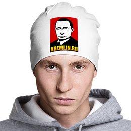 """Шапка классическая унисекс """"Путин"""" - россия, russia, putin, president, oper"""