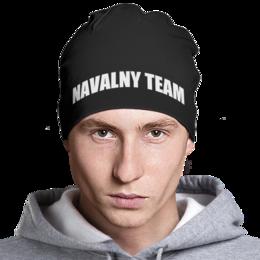 """Шапка классическая унисекс """"NAVALNY TEAM (Команда Навального)"""" - навальный, navalnyteam, my-navalny, navalnyi, команда навального"""