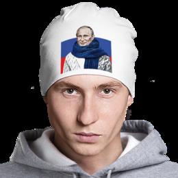 """Шапка классическая унисекс """"""""Путин"""""""" - россия, путин, родина, putin"""