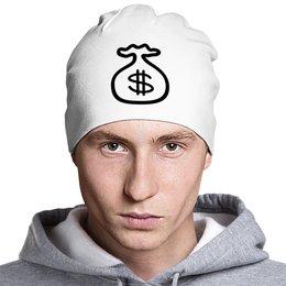 """Шапка классическая унисекс """"Амулет для притягивания денег."""" - удача, бизнес, прибыль, доллары, амулет"""