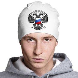"""Шапка """"Россия"""" - патриот, герб россии, russia, триколор, двуглавый орёл"""