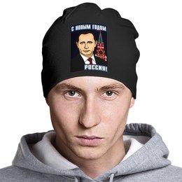 """Шапка """"С новым годом!"""" - новый год, россия, путин, putin, обращение президента"""