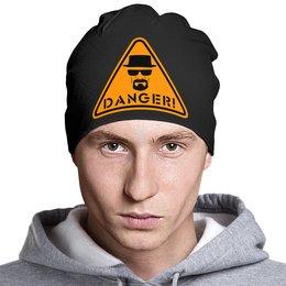 """Шапка классическая унисекс """"Danger!"""" - опасность, во все тяжкие, breaking bad, heisenberg, хайзенберг"""