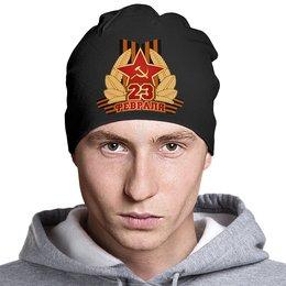 """Шапка """"23 Февраля"""" - ссср, россия, парню, день защитника отечества, кокарда"""
