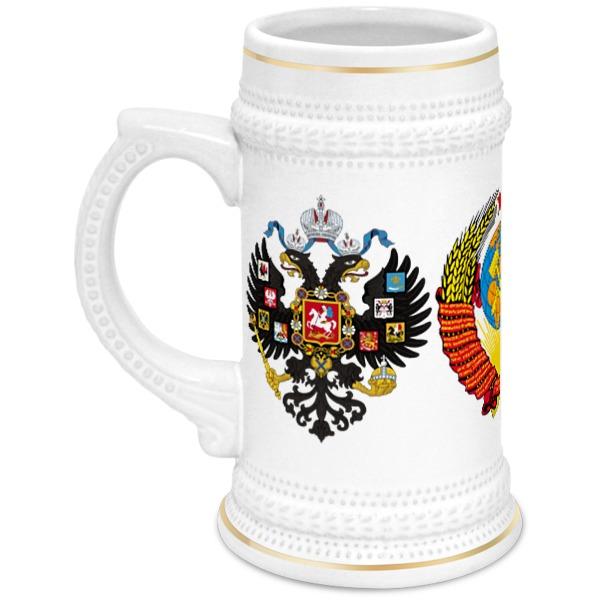 цена на Кружка пивная Printio Гербы россии