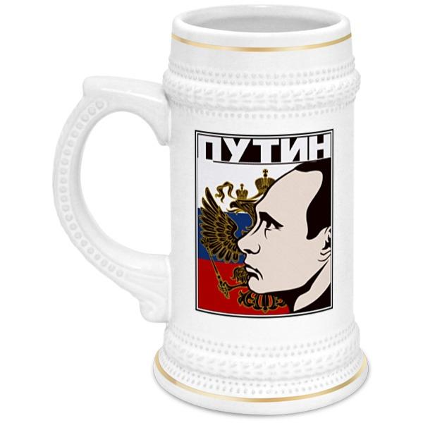 Кружка пивная Printio Путин кружки экспедиция пивная кружка литрбол 1 литр