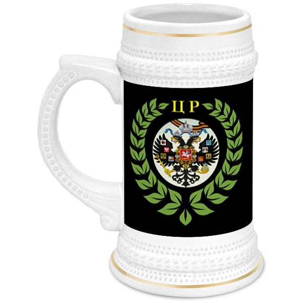 Кружка пивная Printio Царская россия царская корона