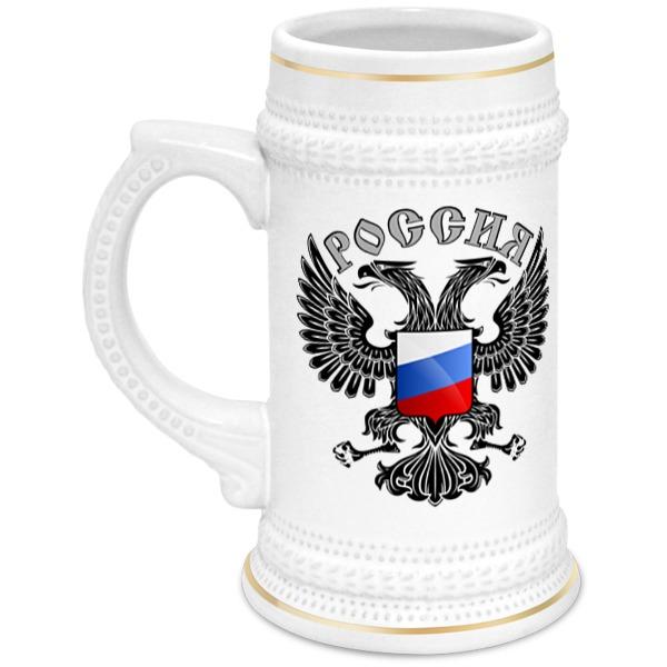 Кружка пивная Printio Россия россия кружка пивная царегородцева