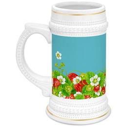 """Кружка пивная """"Земляничная поляна"""" - лето, цветы, ягоды, земляника"""